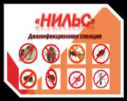 Уничтожение клопов в Алматы и Алматинской области