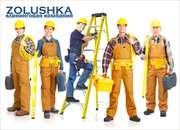 Сантехник,  плотник, отделочник Алматы