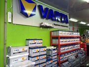 Аккумулятор VARTA (Германия) 70Ah с доставкой и установкой 87273173513