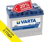 Аккумулятор VARTA E23 70Ah для Toyota Prado,  цены снижены.