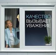 Купить окна в Алматы дешево