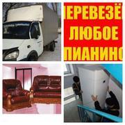 Попутный груз. Алматы Астана Алматы.Грузоперевозки переезды итд.