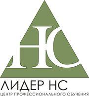 курсы массажа Астана