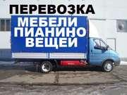 Возьму попутный груз Астана Караганда Алматы срочно от двери до двери.