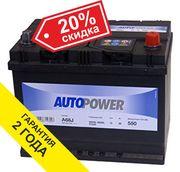 Аккумулятор Autopower 68Ah для Suzuki Grand Vitara