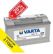 Аккумуляторы VARTA 100Ah в Караганды