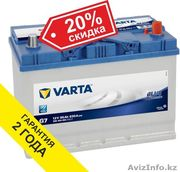 Аккумуляторы VARTA 95Ah для Nissan Partol в Караганды