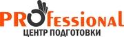 курсы по организации общественного питания Астана