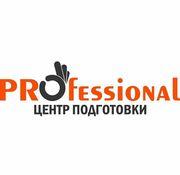 Курсы Photoshop(фотошоп) для начинающих Астана